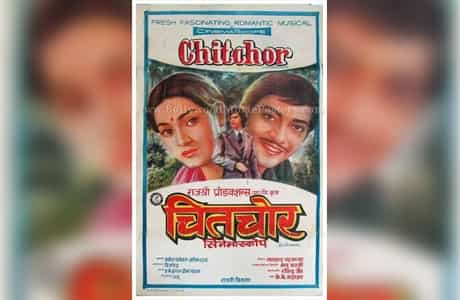 CHITCHOR Film Poster
